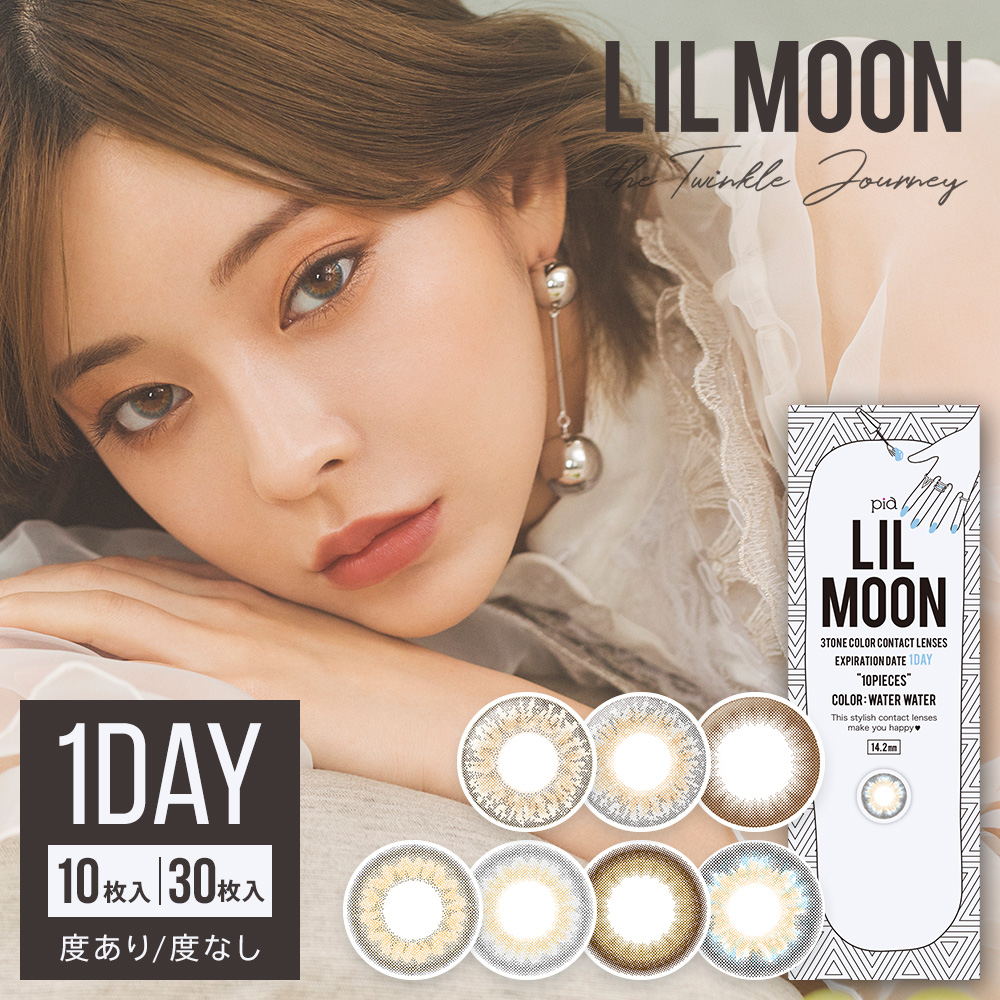 LILMOON 1day 30枚入